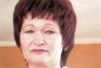 Куликова Надежда Николаевна