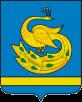 Официальный сайт администрация Демаринского сельского поселения Пластовского муниципального района Челябинской области